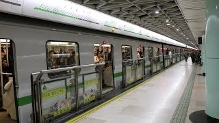 The Shanghai Subway, Part I