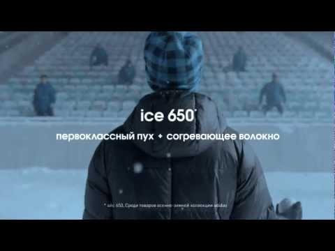 Высокие технологии adidas ice650