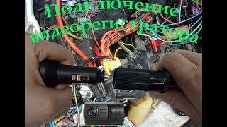 Свободный прикуриватель. Видеорегистратор, включение при повороте ключа. VW Passat B5.