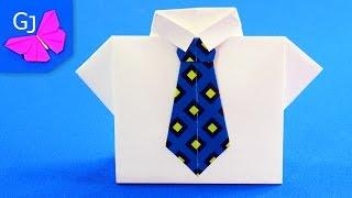 ПОДАРОК ДЛЯ ПАПЫ НА 23 Февраля / РУБАШКА С ГАЛСТУКОМ / Оригами из бумаги