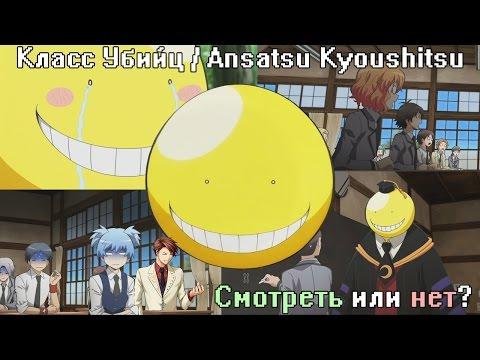 Смотреть аниме сёдзё - жанр про кавайных девочек