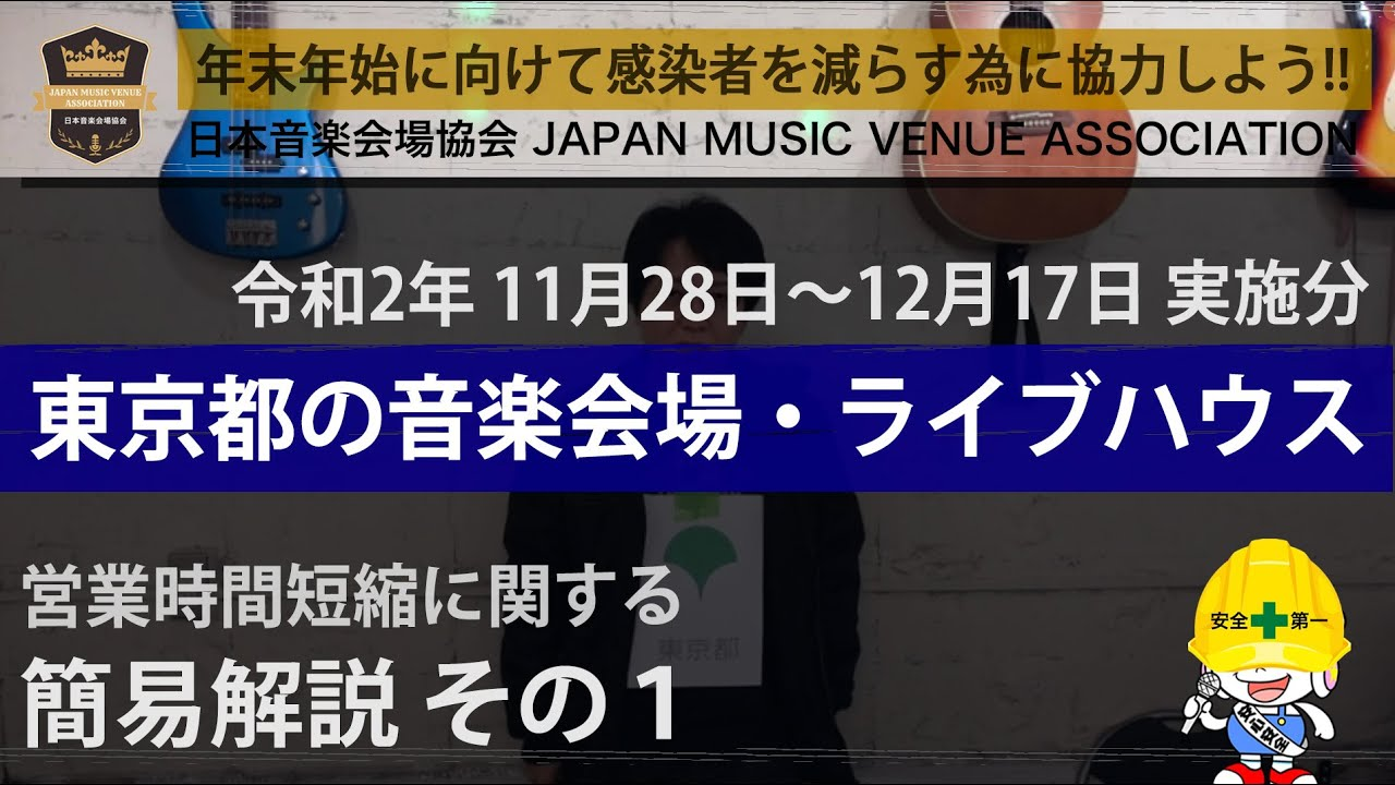 11/28 新着動画