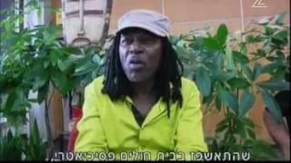 הטייס הישראלי שהפך למלך באפריקה - חלק 2