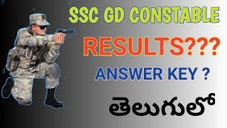 SSC GD CONSTABLE ANSWER KEY & RESULTS???  SELECTION SPEED IN TELUGU