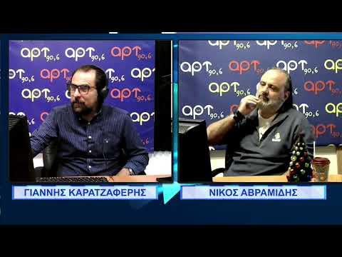 Σπορ Σκορ Ρεκορ by Radio 30-11-2020
