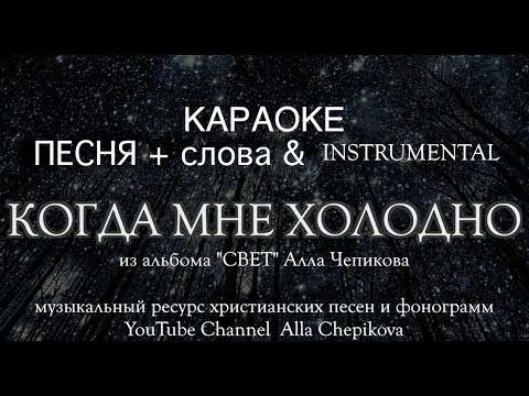 песня кукушка минус и текст ярослава дегтярева
