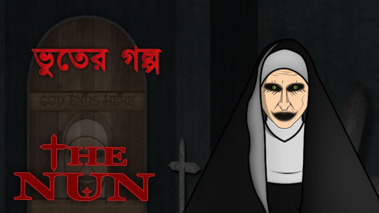 The Nun Movie Horror Story | Bangla Bhuter Golpo