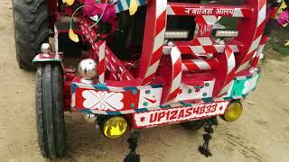Mahindra 575 Di .Modefy tractor