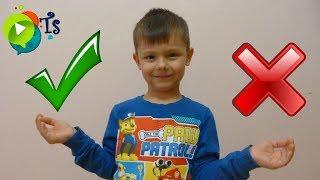 Учим хорошие манеры Урок вежливости для детей