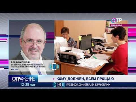 Процедура банкротства физлиц подешевеет в 20 раз. Поможет ли это снизить закредитованность россиян?