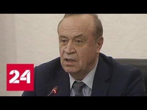 Суд арестовал ростовского замгубернатора - Россия 24