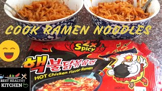 How to cook ramen noodles| in Nepali | easy and fast
