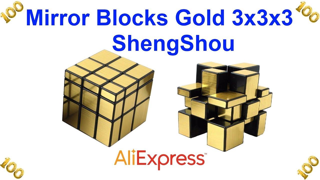 Как смазать кубик Рубика (3 способа) - YouTube