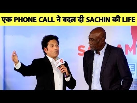 Sachin का बड़ा