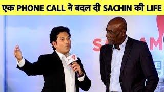 Sachin का बड़ा बयान, कहा अगर Richards नहीं होते तो 2007 में ही ले लेता संन्यास   Sports Tak