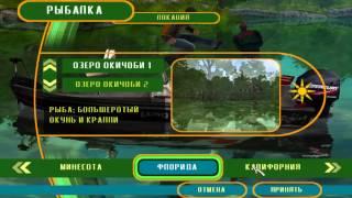 обзор rapala pro fishing