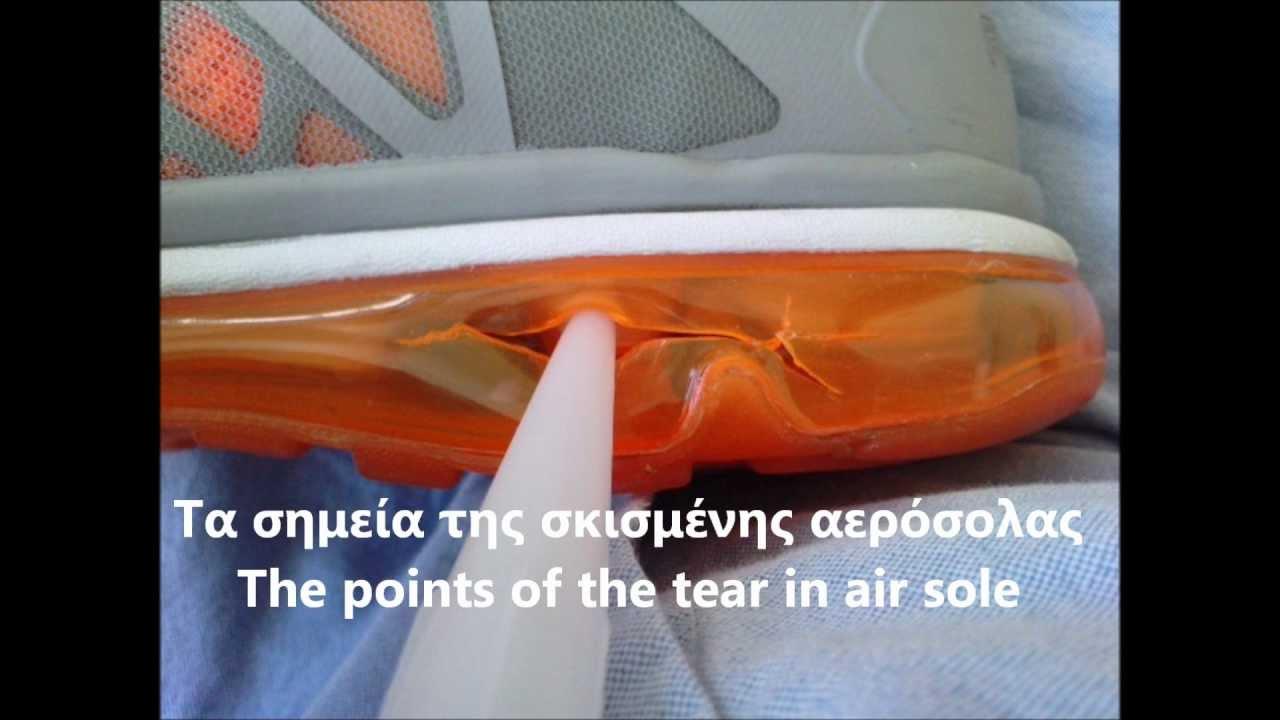 how to repair my aerosol Πως να επιδιορθώσω τις αεροσολές μου