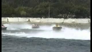Long Beach Marine Stadium GN Boat Races 1997