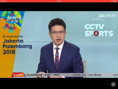 CCTV 5 Sports channel accident