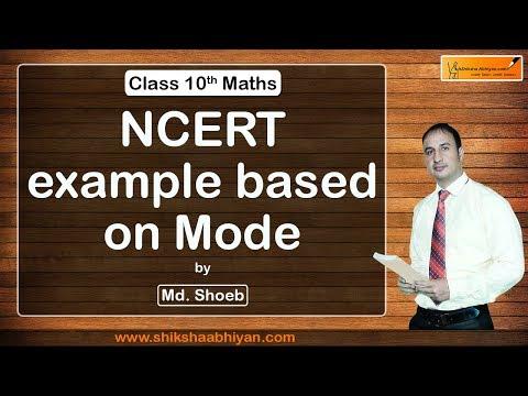 Maths #Statistics Part 14 #NCERT example based on Mode #CBSE class 10