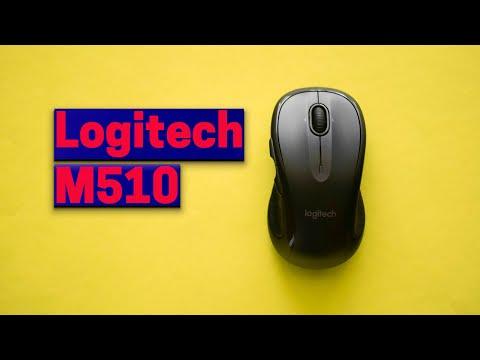 logitech-m510-review