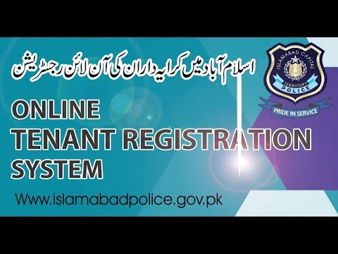 How to Online Register Tenants in Islamabad Capital Territory. Online Tenants Registration System
