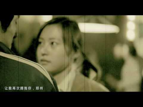 李志 - 关于郑州的记忆