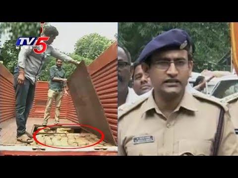 Ganja Smuggling : Seized 6,500 Kg Ganja In Vijayawada  TV5 News
