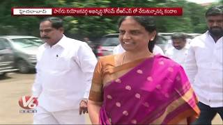 Telangana Congress Leaders Joins In TRS Party | Uttam Kumar Reddy In Confusion For Candidates | V6