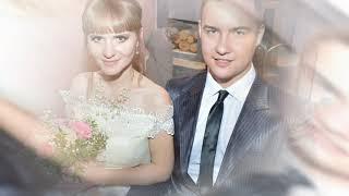 Наша Свадьба. Ренат и Катя. 28 июля 2018.