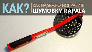видео Багорики, черпаки