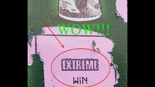 $30 Extreme Green - Winner! Indiana Hoosier Lottery