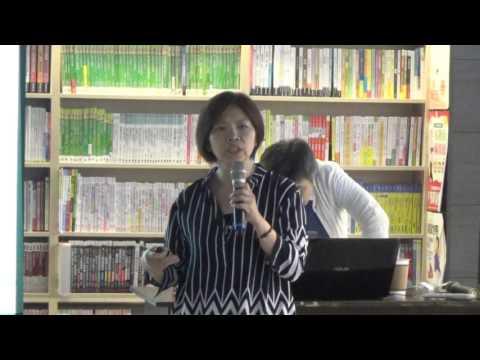 105-0518中國城拆遷開發強度及歷史遺蹟保存共識論壇