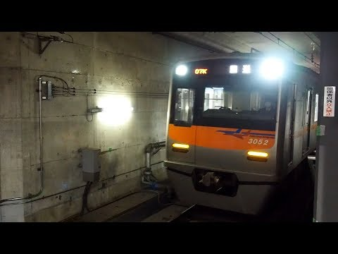 2020/03/03 成田スカイアクセス線 3050形 3052F 成田空港駅 | Keisei Narita Sky Access Line: 3050 Series 3052F