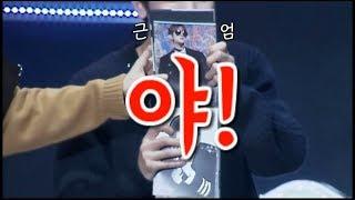 181102 백현이의 수난시대 ;ㅅ; (feat. 사진셀렉) MP3