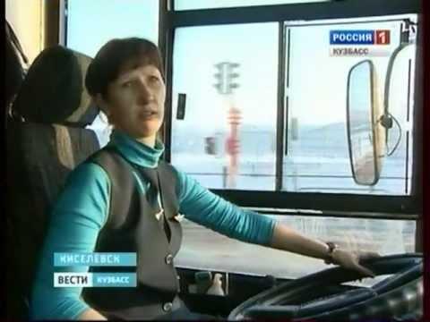 Киселевчанки становятся водителями автобусов