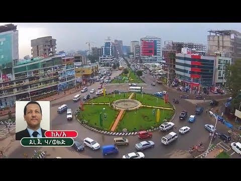 ESAT Daily News Amsterdam September 18,2018