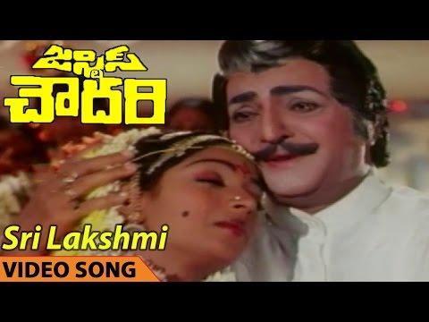 Sri Lakshmi Pelliki Video Song || Justice Chowdary Movie || NTR,Sridevi