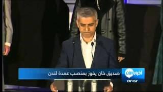النائب العمالي المسلم صادق خان رئيساً لبلدية لندن
