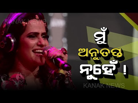 Reaction of Sona Mohapatra On Twitter Over Her Controversial Song