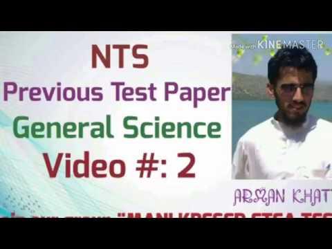 bhints C t Test Nts Articles