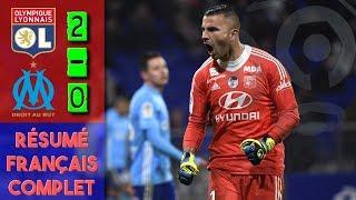 LYON 2-0 MARSEILLE / RÉSUMÉ FRANÇAIS COMPLET HD