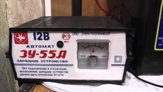 Мой автомобильный аккумулятор 6CT-60L и моё зарядное устройство ЗУ-55А - Обзор