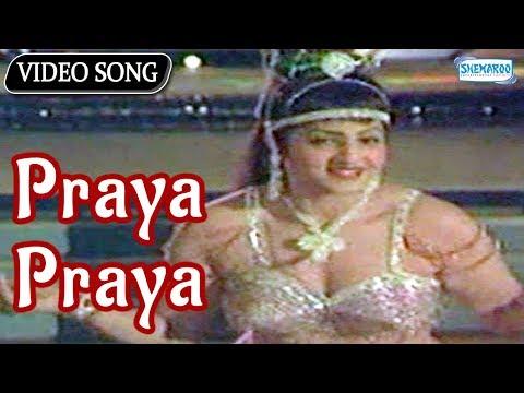Praya Praya - Guru Bhakti - Kannada Hit Songs