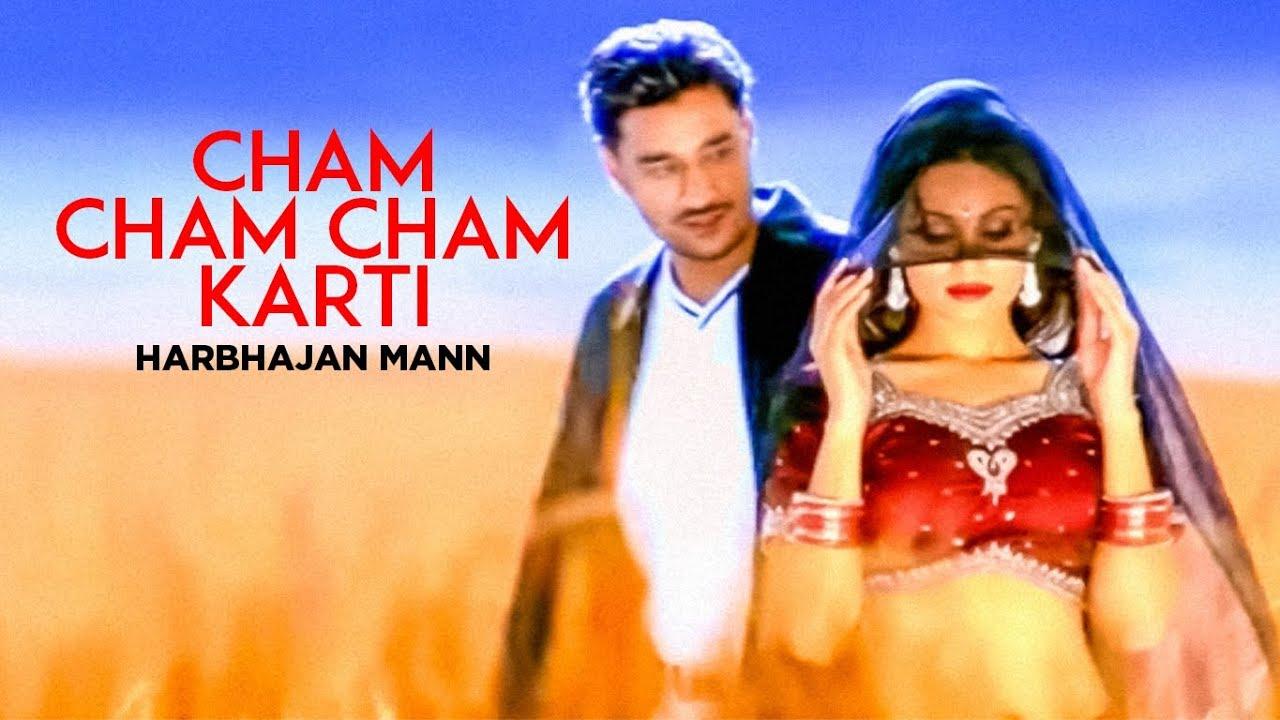 "Download ""Cham Cham Cham Karti Harbhajan Mann"" full song | La la La la"