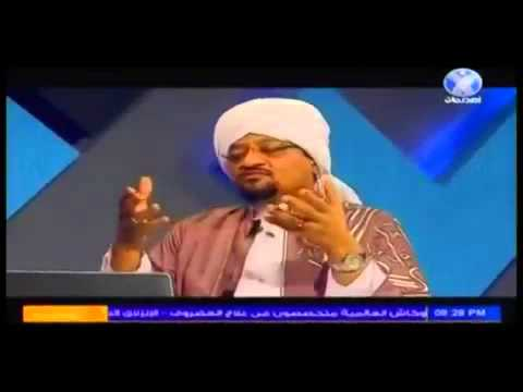 أخطاء شيخ الامين الصوفي  في القرآن الكريم | المشهور بشيخ الجكسي ومحايتو ببسي thumbnail