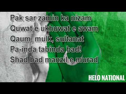 Pak Sar Zameen Shad Bad: The National Anthem of Pakistan  helonnational