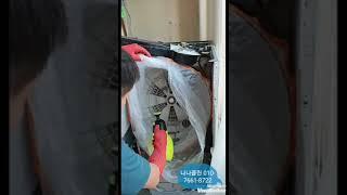 엘지 드럼세탁기 청소