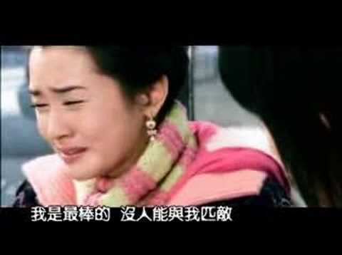 Nhac phim co nang cua toi Never say goodbye