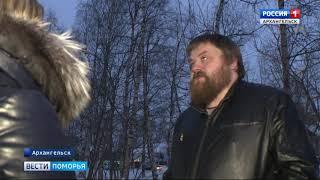 В одном из кафе Архангельска травму получил двухлетний ребенок